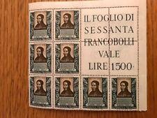 1953 CONGRESSO MICROBIOLOGIA ANGOLO DI FOGLIO FILIGRANA LETTERE