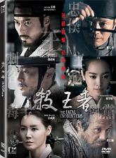 "Hyun Bin ""The Fatal Encounter"" Jung Jae-Young Korean 2014 Drama Region 3 DVD"
