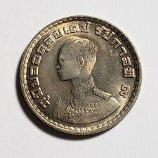 1962 (Year 2505) Thailand 1 Baht Coin, King Bhumibol Adulyadej (Rama IX)