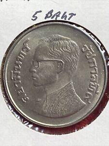 1977~~ Thailand 5 Baht Coin    Y#111