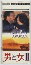 A Man & a Woman 20 Years Later (Un homme et une femme 20 ans deja) JAPAN PROGRAM