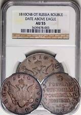 Russia 1810 Alexander I 'Date Above Eagle' Rouble / Ruble NGC AU-55