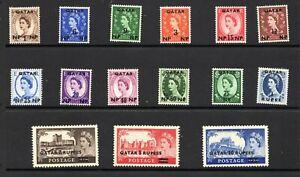 QATAR 1957-59 QEII Coronation Type I OPs SG1 to 15 MINT & used CV =£90+