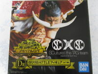 Ichiban kuji One Piece Memorial Log figure Edward Newgate Japan BANDAI F/S NEW