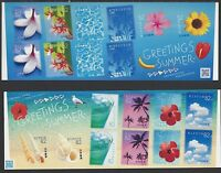 Japan 2016 Summer Greeting Flowers Bird Shell  Mini S/S Sticker x 2 Stamps