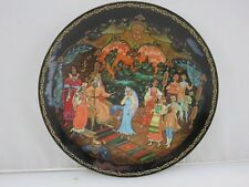 Legend Of The Snowmaiden The Judgement Of Tsar Berendey Collector's Plate Coa