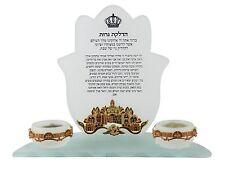 Judaica Shabbat Glass Candlestick  Jerusalem & Candle Blessing