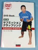 Submission Grappling DVD + Book 2013 Baret Yoshida Martial Arts