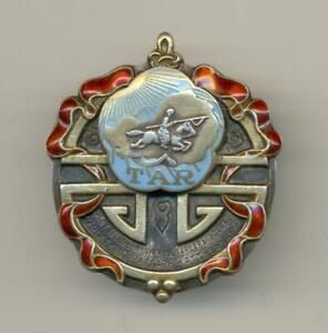 Soviet Order Republic of TUVA Type 1 High Quality Replica