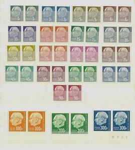 Saarland 409 - 428, Heuss II waagrechte Paare, 100F - 300F Unterrand, ** #d850