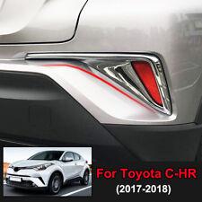 Chrome Rear Reflector Fog Light Lamp Cover Trim Molding For Toyota CHR 2017 2018