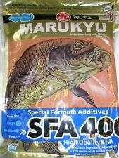 Marukyu 2 x SFA400 High quality KRILL Powder Bait Additive