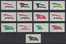 Egypt 1964 Flags complete MINT set sg805-817 MNH