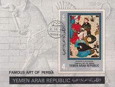 Y.A. R,/North Yemen n. BL. 174b/Famous Art of Persia