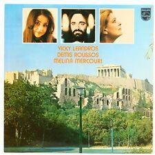 Sing Greek Songs No 2   Leandros, Vicky/Roussos, Demis /Mercouri, Melina  Vinyl