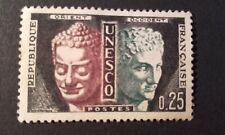 TIMBRE UNESCO ORIENT - OCCIDENT 0,25 F 1961 FRANCE