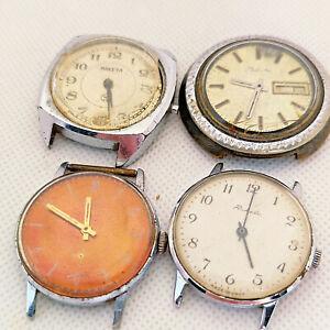 Raketa Watch Collection Ussr Old Rare Vintage Soviet Russian Not Working Ракета