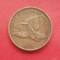 1858 SMALL LETTERS Flying Eagle Cent Penny VF/EF