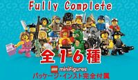 Lego 8805 Minifigures Series5 Complete Set of the 16 Minifigures from Japan F/S