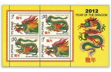 Philippines 2012 Year of The Dragon Stamp Miniature Sheet Mint Unhinged MUH