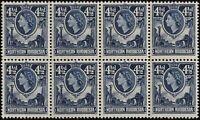 NORTHERN RHODESIA SC# 67 1953 (MNH OG) *SCARCE BLOCK OF 8*
