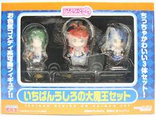 Nendoroid Petite Ichiban Ushiro no Daimaou Set Good Smile Company