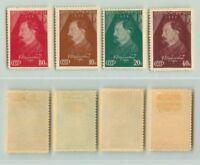 Russia USSR ☭ 1937 SC 606-609 mint . f3484