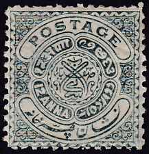 HYDERABAD INDIAN STATE 1908-11 12as BLUE GREEN MINT RARE SG 31 £250 - S8339