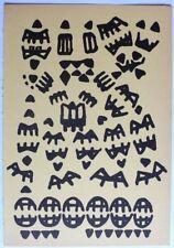 GIUSEPPE CAPOGROSSI ORIGINAL PRINT LTD 1953 VENEZIA 4