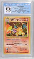Charizard Base Set Pokemon CGC 5.5 💎1996 Japanese No Rarity 1st Edition #6 006
