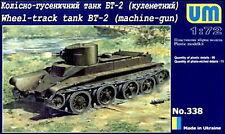 UM Military Technics 338 BT-2 Soviet machine-gun tank 1/72