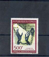 CONGO(BRAZZAVILLE) Sc  C52(MI 127)**F-VF NH $15