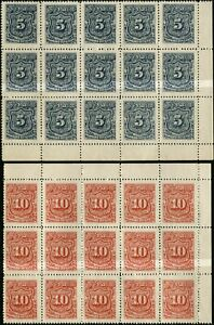 EL SALVADOR #J28 #J45 Postage Due Stamps Blocks Latin America Collection Mint NG