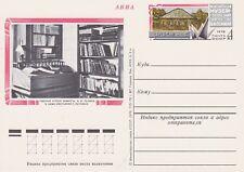 Museum Schuschenskoe    Sowjetunion 1978  postfrisch
