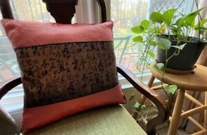 Chinese Style Brocade Cushion Cover Pillow Case four colors - You Pick