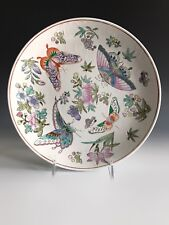 A Vintage Enamel Chinese Butterfly Dish
