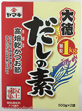 YAMAKI Dashi Stock Japanese Authentic Fish Stock Powder 1kg