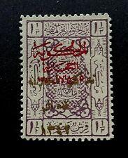 🟡1925 Saudi Arabia HEJAZ - MINT L.H. - 1½ Pia Violet.GOLD & RED O/PRINT. RARE