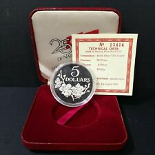 1984 Singapore 25 Years of Nation-Building SGD 5 Dollar Proof Coin No: 13414