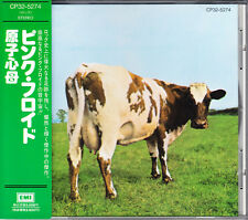 Pink Floyd Atom Heart Mother 1988 Japan CD 1st Press With Obi CP32-5274 3008 Yen