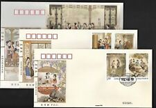 China 2018-8 Dream of Red Chamber Chinese Literature ( III ) FDC 紅樓夢