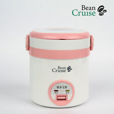Beancruise Mini Electric Rice Cooker and warmer 1.5 Cup for Singles BCR-230