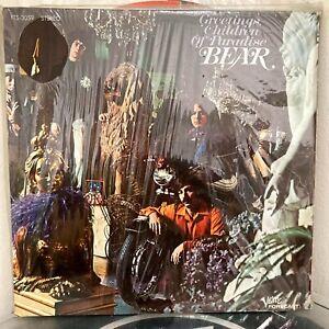 BEAR Greetings Children of Paradise LP 1968 Verve ORIG US PRESS shrink insert NM
