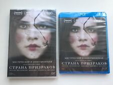 Mylene Farmer Ghostland - officiel video discs bluray BD + DVD russe NEUF SCELLE