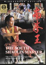 South Shaolin Master (DVD) Tai Seng HK Import Letterboxed English Subtitles! OOP