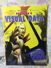 Persona 4: Visual Data Game Strategy Guide Collection NEW! PS2 Nintendo Xbox