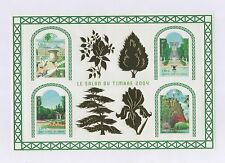 Bloc feuillet - Salon du timbre 2004 - Y et T numéro 71