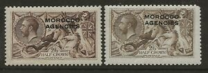 MOROCCO AGENCIES  SG 50  1914 WATERLOW 12/6d SEAHORSE - TWO DIFFERENT SHADES