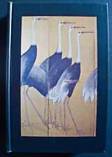 Five Variations on the Theme of Japanese Painting, Bronstein, 1969, Brandeis, HC