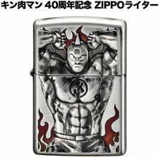 Zippo Oil Lighter Ultimate Muscle Kinnikuman 40th Anniversary Silver Anime F/S